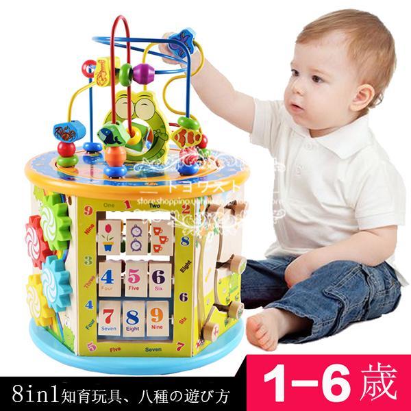 おもちゃ知育玩具木のおもちゃ赤ちゃん子供1歳2歳3歳4歳誕生日プレゼント男の子女の子 積み木出産祝い子供の日クリスマスギフト