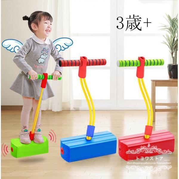 おもちゃ 知育玩具 室内 外遊び バランスホッピング ジャンピングボード 子供 大人 親子 3歳 4歳 5歳 6歳 誕生日プレゼント 男の子 女の子  クリスマス ギフトの画像