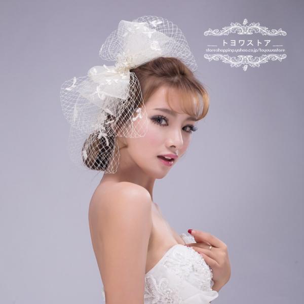 ウェディングハット 花嫁 ブライダル ヘアアクセサリー 二次会 ヘッドドレス 結婚式 安い パーティーハット 髪飾り 帽子 ウエディングハット 披露宴 ミニハット|toyowastore