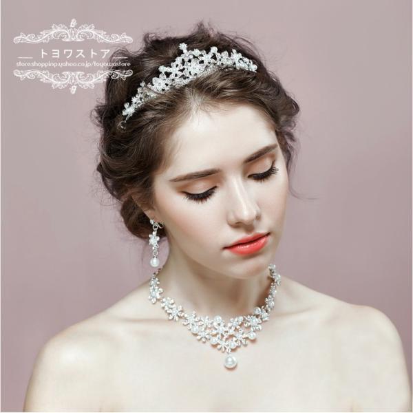 612affa283791 ... ウエディング ヘッドドレス ティアラ 安い クラウン ネックレス ピアス・イヤリング セット 結婚式 髪飾り 花嫁 ...