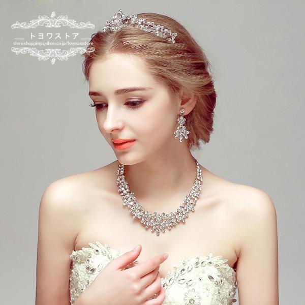 759b92172d8d5 ウェディング ヘッドドレス 安い ティアラ クラウン ネックレス ピアス・イヤリング 結婚式 髪飾り 花嫁 パーティー ...
