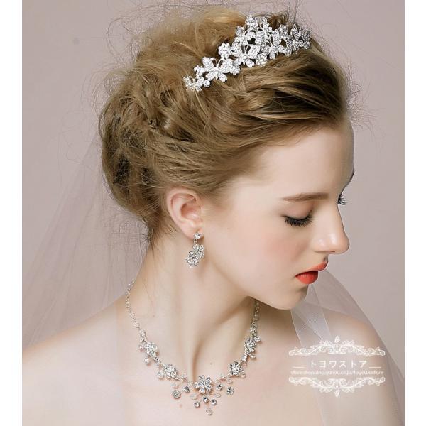 ウェディング ヘッドドレス 安い ティアラ クラウン ネックレス ピアス・イヤリング 結婚式 髪飾り 花嫁 パーティー 披露宴 二次会 ブライダルアクセ 3点セット