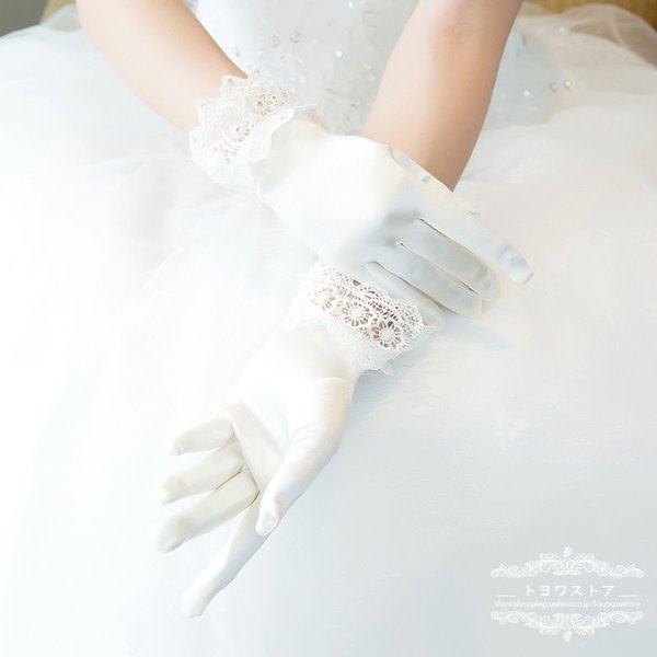 0d7f6074094ec9 ... ウエディンググローブ ショート 格安 手作り ブライダル グローブ 結婚式 披露宴 二次会 花嫁 手袋 パーティー ウェディング手袋