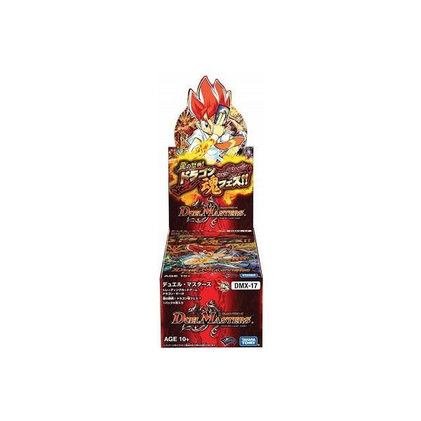 デュエル・マスターズTCG ドラゴン・サーガ 龍の祭典!ドラゴン魂フェス!! DMX-17 [BOX]