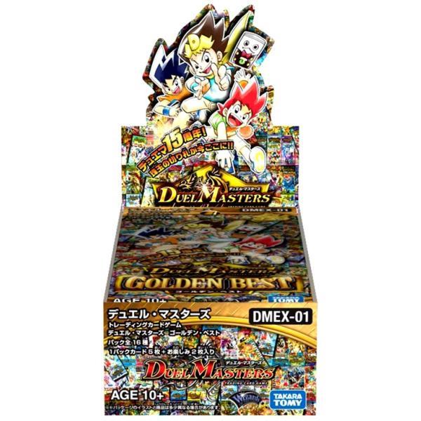デュエル・マスターズTCG ゴールデン・ベスト DMEX-01 [BOX]