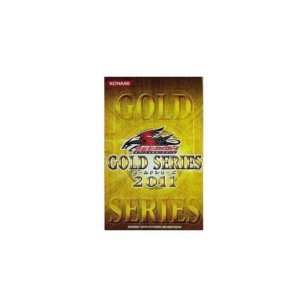 遊戯王 ファイブディーズ 5D's ゴールドシリーズ 2011 [BOX]
