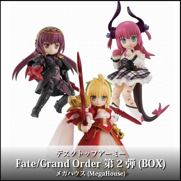 デスクトップアーミー Fate/Grand Order 第2弾(BOX) メガハウス(MegaHouse)|toysaba