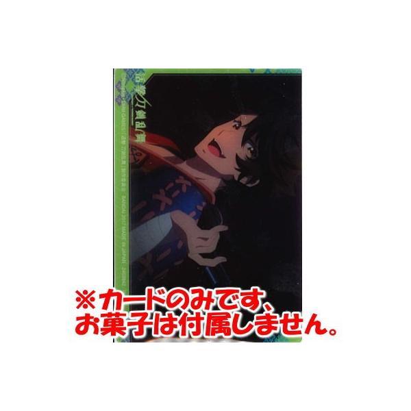 活撃 刀剣乱舞 ウエハース [11.ストーリーカード5]【ネコポス配送対応】