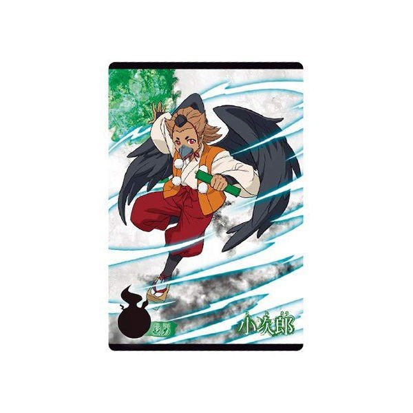 ゲゲゲの鬼太郎 カードウエハース [16.妖怪大百科カード 10:小次郎]【ネコポス配送対応】