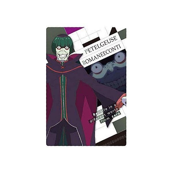 Re:ゼロから始める異世界生活 ウエハース vol.2 [12.キャラクターカード12:ペテルギウス・ロマネコンティ]【ネコポス配送対応】