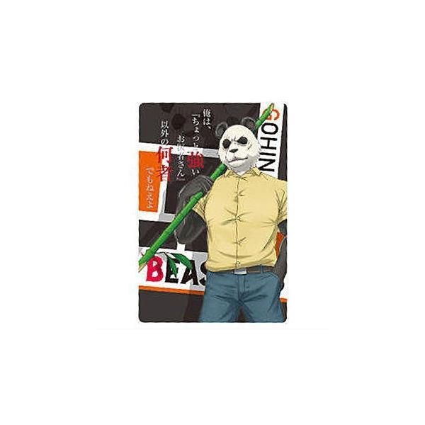 BEASTARS ウエハース [6.キャラクターカード6:ゴウヒン]【ネコポス配送対応】