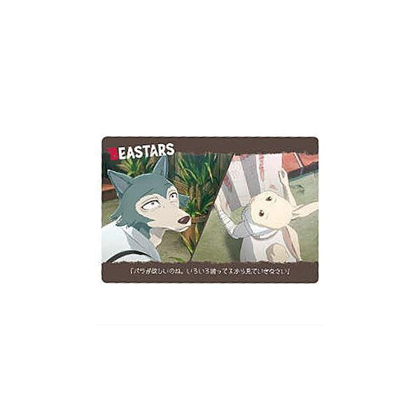 BEASTARS ウエハース [8.名場面カード2]【ネコポス配送対応】