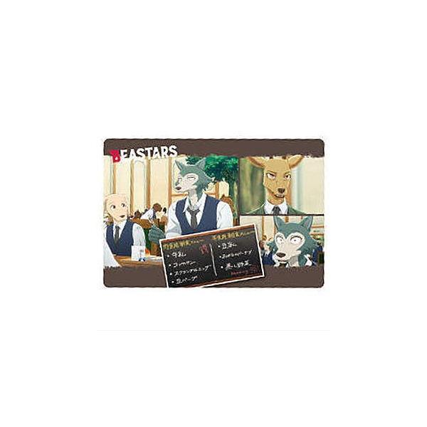 BEASTARS ウエハース [9.名場面カード3]【ネコポス配送対応】