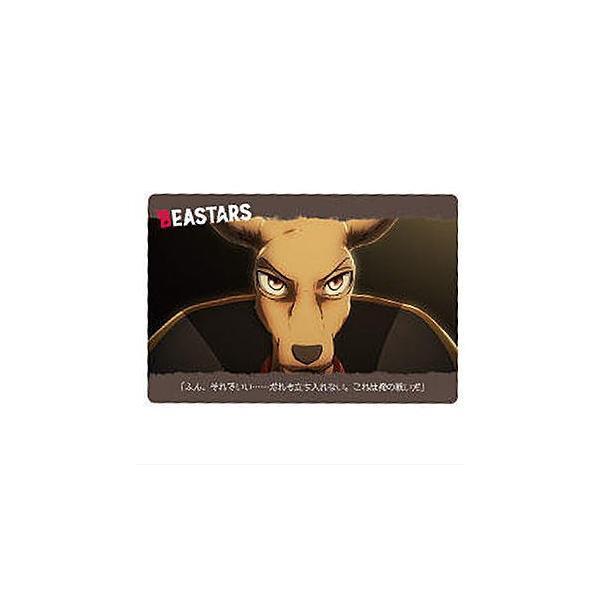 BEASTARS ウエハース [11.名場面カード5]【ネコポス配送対応】