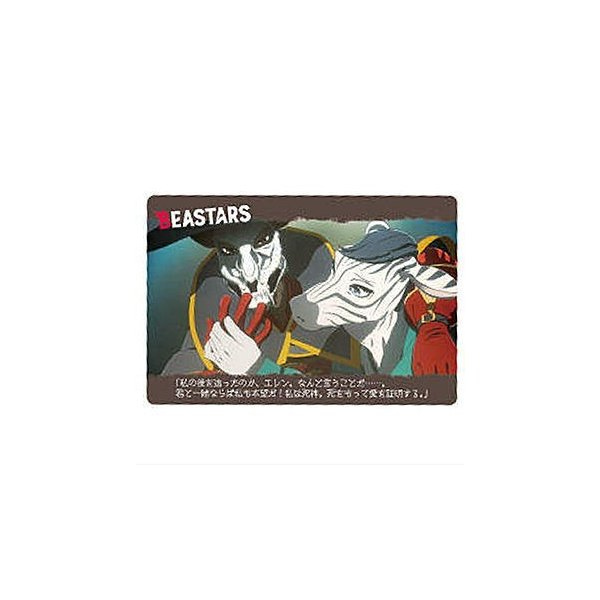 BEASTARS ウエハース [12.名場面カード6]【ネコポス配送対応】