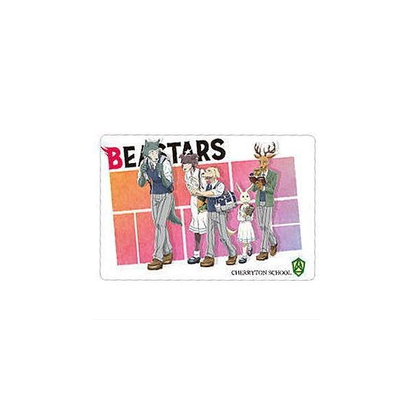 BEASTARS ウエハース [18.ビジュアルカード6]【ネコポス配送対応】