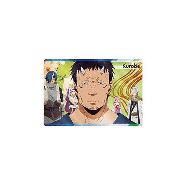転生したらスライムだった件 カードウエハース [16.キャラクターカード16:黒兵衛<クロベエ>]【ネコポス配送対応】【カード】【C】
