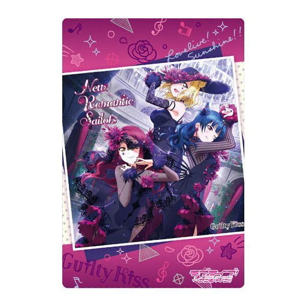 ラブライブ!サンシャイン!!ウエハース Aqours 5th Anniversary2 [21.ミュージックカード12:New Romantic Sailors]【ネコポス配送対応】【C】