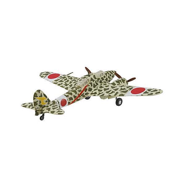 ウイングキットコレクションVS14 [3.1-C. キ45改丙 二式複座戦闘機 屠龍 飛行第53戦隊 第3飛行隊]【 ネコポス不可 】