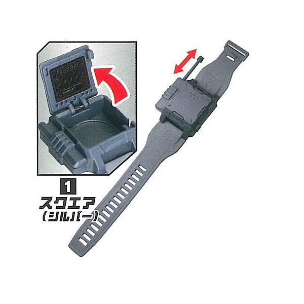 リストウォッチ型シークレットケース [1.スクエア(シルバー)]【 ネコポス不可 】【C】
