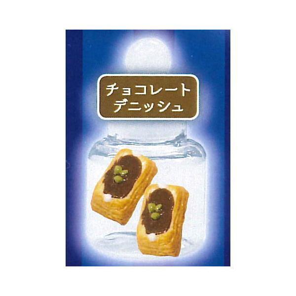 超精密樹脂粘土 in ミニチュアボトル サクサクデニッシュ [3.チョコレートデニッシュ]【ネコポス配送対応】【C】