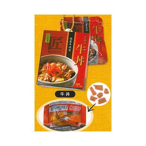 ぷにゅっと!レトルト食品マスコット [4.牛丼]【ネコポス配送対応】【C】