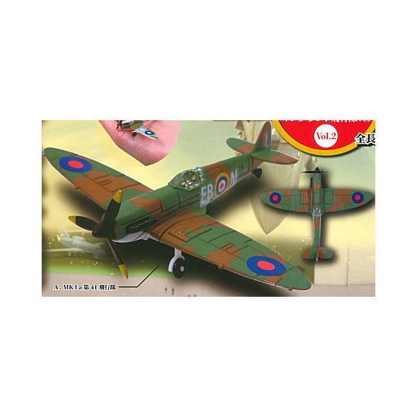 超リアル!ダイキャスト戦闘機 Vol.2 スピットファイア イングランド飛行隊ver [1.MK I a 第41飛行隊]【ネコポス配送対応】【C】