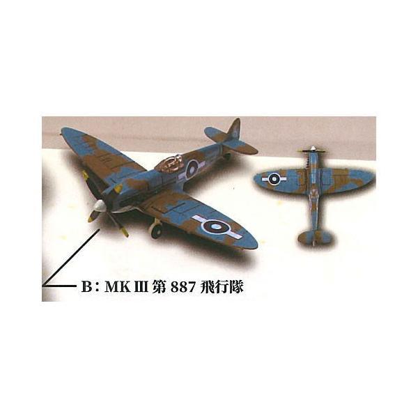 超リアル!ダイキャスト戦闘機 Vol.2 スピットファイア イングランド飛行隊ver [2.MK III 第887飛行隊]【ネコポス配送対応】【C】