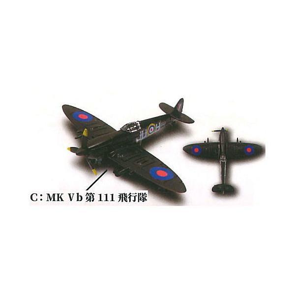 超リアル!ダイキャスト戦闘機 Vol.2 スピットファイア イングランド飛行隊ver [3.MK V b 第111飛行隊]【ネコポス配送対応】【C】