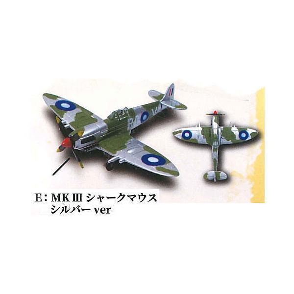 超リアル!ダイキャスト戦闘機 Vol.2 スピットファイア イングランド飛行隊ver [5.MK III シャークマウスシルバーver]【ネコポス配送対応】【C】