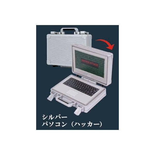 ミニアタッシュケースマスコット2 [1.シルバー パソコン(ハッカー)]【ネコポス配送対応】【C】