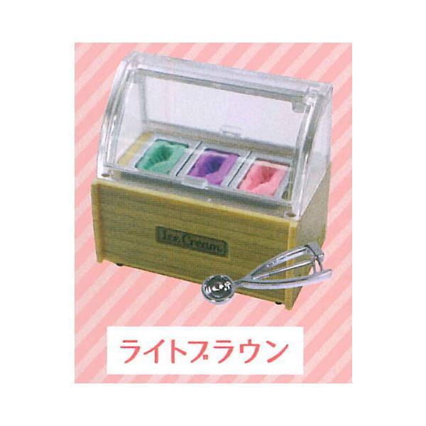 ミニアイスクリームケース2 [1.ライトブラウン]【 ネコポス不可 】【C】