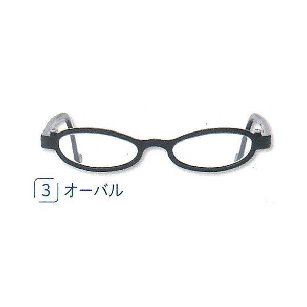 アイウェアコレクション オールスタイル [3.オーバル/丸型ケース付き]【ネコポス配送対応】【C】