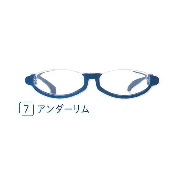アイウェアコレクション オールスタイル [7.アンダーリム/角型ケース付き]【ネコポス配送対応】【C】