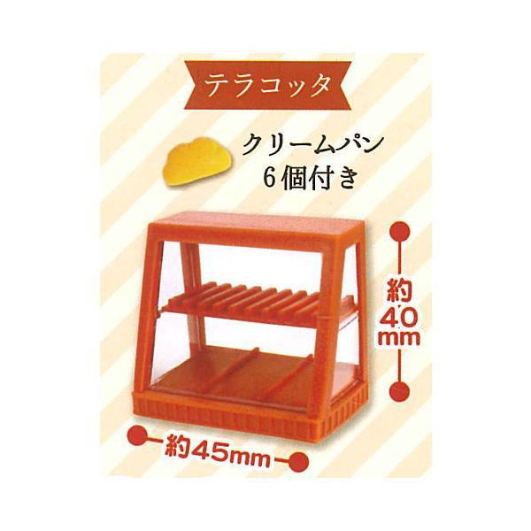 パン屋さんマスコット2 [5.テラコッタ(クリームパン6個付き)]【ネコポス配送対応】【C】