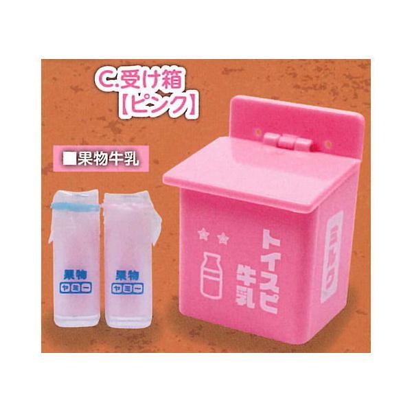 レトロ牛乳箱&牛乳瓶マスコット2 [3.受け箱[ピンク] 果物牛乳]【 ネコポス不可 】【C】