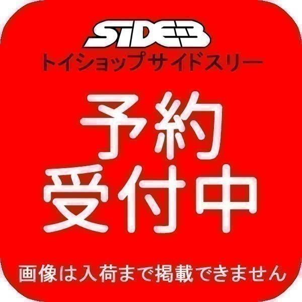 TVアニメ ウマ娘 プリティダービー Season 2 全力疾走アクリルスタンド1 全11種セット 2021年11月予約