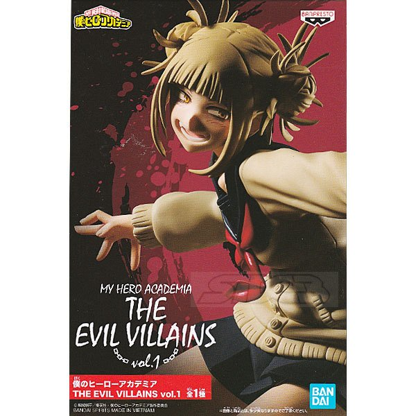 僕のヒーローアカデミア THE EVIL VILLAINS vol.1 トガヒミコ・2021年5月発売仮予約