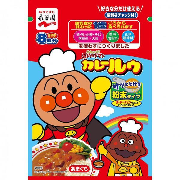 アンパンマン  カレールゥ 【12ヶ月〜】