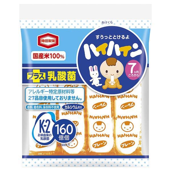 ハイハイン  53g【お菓子】
