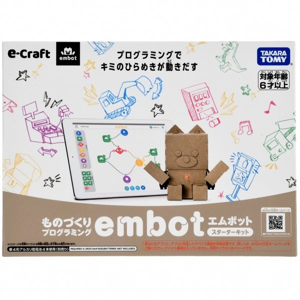 e-Craft embot(エムボット)スターターキット