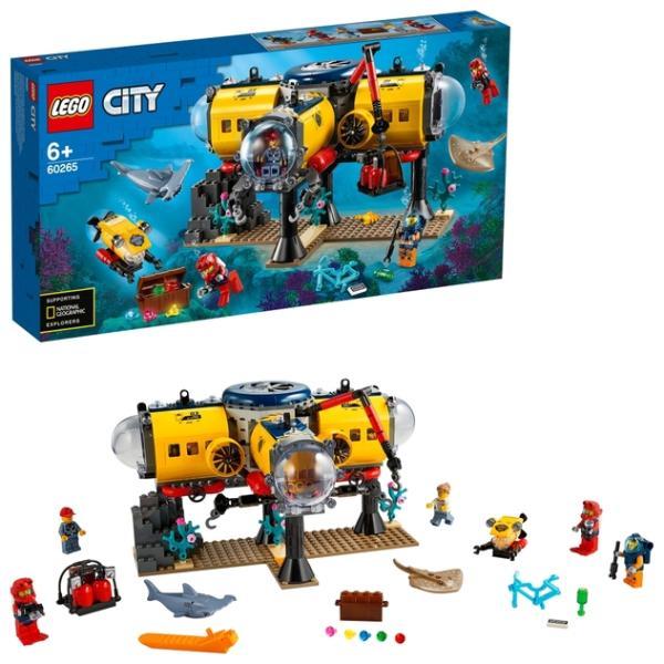 レゴシティ60265海の探検隊海底探査基地