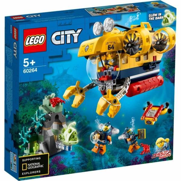 レゴシティ60264海の探検隊海底探査潜水艦