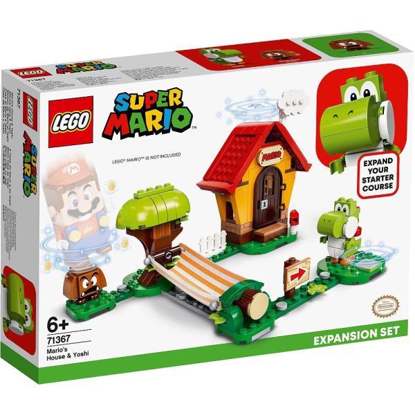 レゴスーパーマリオ71367ヨッシーとマリオハウス