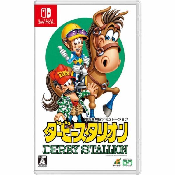 NintendoSwitchソフト ダービースタリオン