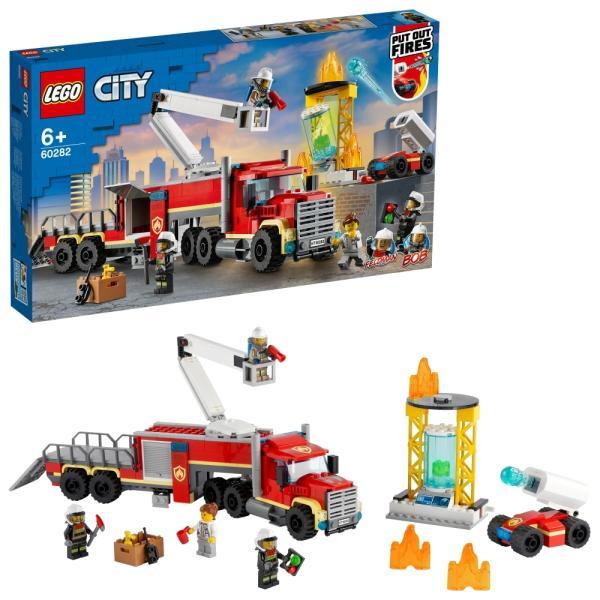 レゴシティ60282消防指令基地