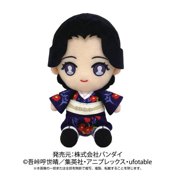 9月発売予定 鬼滅の刃 Chibiぬいぐるみ 珠世