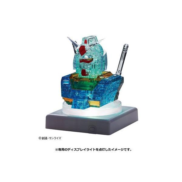 クリスタルパズル 55ピース クリスタルパズル ガンダム 50197|toystadium-jigsaw|02