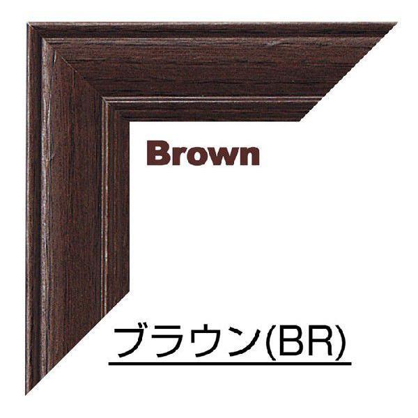 ジグソーパズル用 NDXウッドフレーム 木製パネル ブラウン No.1-ボ 18.2×25.7cm 10031-0106 ラッピング不可