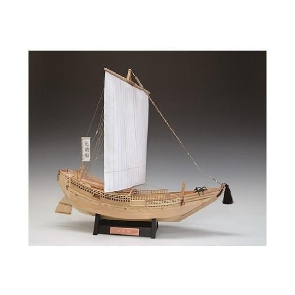 木製帆船模型 1/72 北前船 送料無料